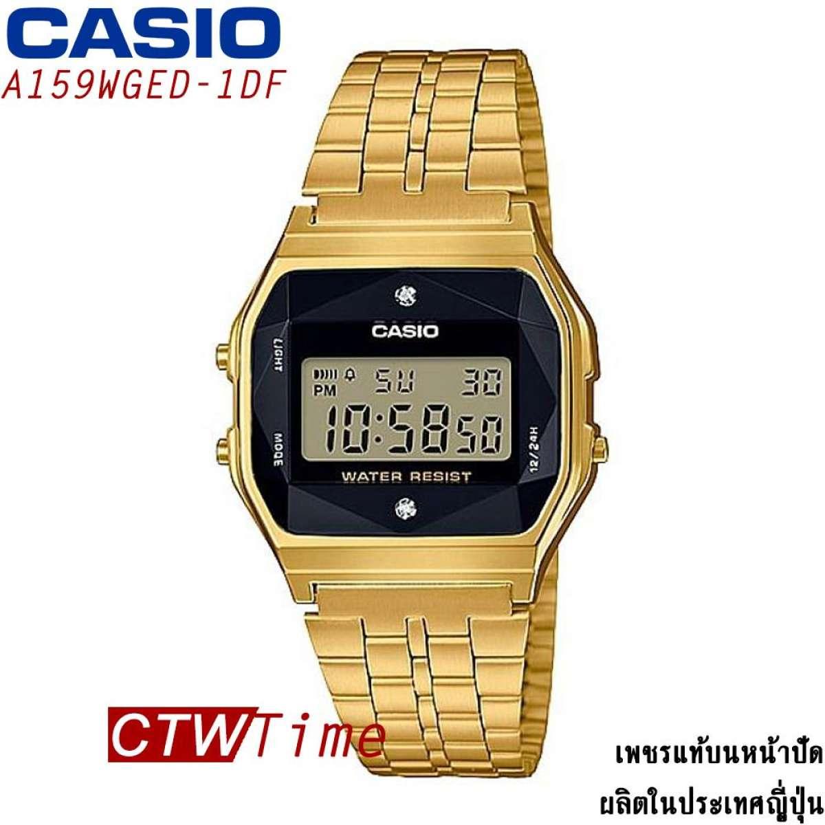 ส่งฟรี !! Casio Standard นาฬิกาข้อมือผู้หญิง/ผู้ชาย สายสแตนเลส รุ่น A159WGED-1DF (Made in JAPAN) 4UYj