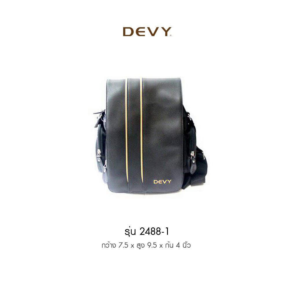 DEVY กระเป๋าสะพายข้าง รุ่น 2488-1