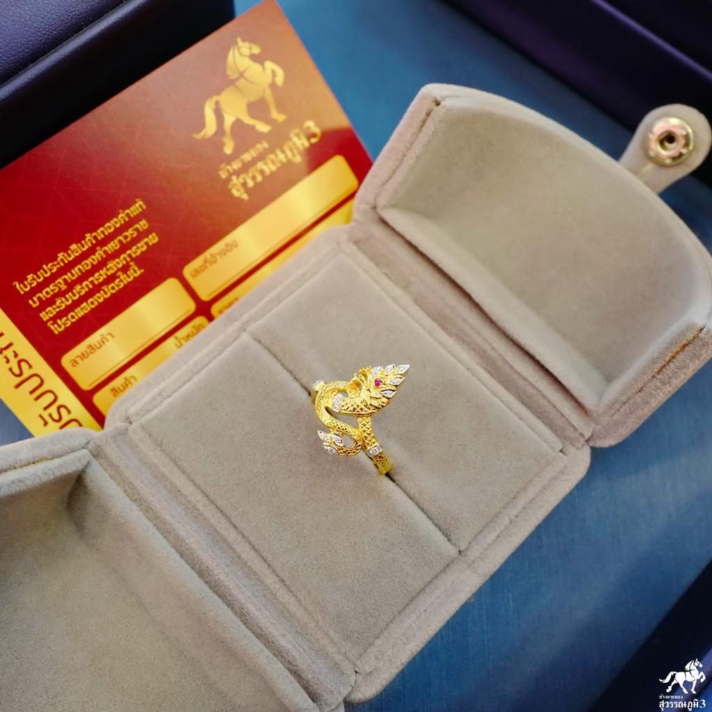 แหวนเพชรแท้ทองคำแท้ พญานาคราช เพชรเบลเยี่ยมคัท ทองคำแท้ 9k (37.5%) ในราคาเปิดตัว ✅ ขายได้ มีใบรับประกัน