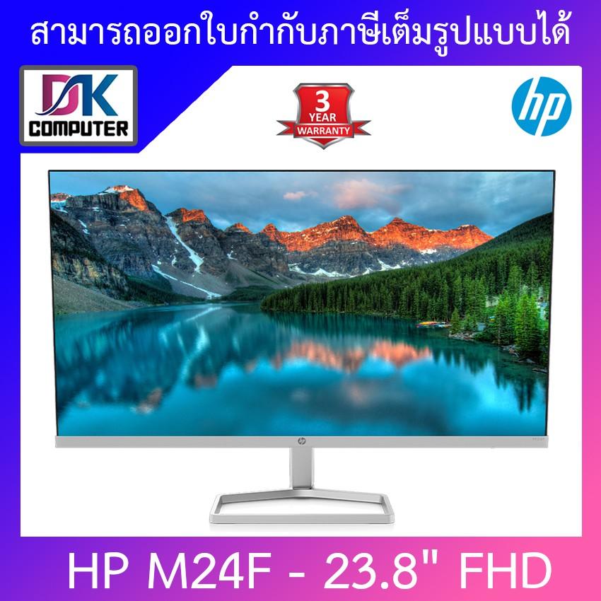 "MONITOR (จอมอนิเตอร์) HP M24F - 23.8"" IPS FHD 75Hz"