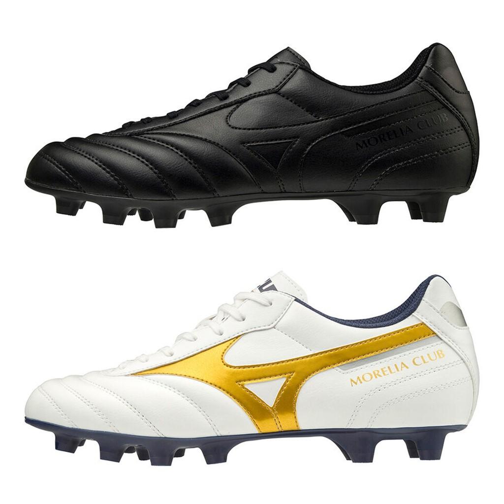Mizuno Morelia II CLUB รองเท้าฟุตบอล สตั๊ด มิซูโน่