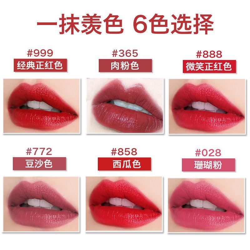 >ลิปสติกแบรนด์ใหญ่ของ Kesh Dior 999 classic red matte moisturizing non-stick cup non-fading non-marking lipstick