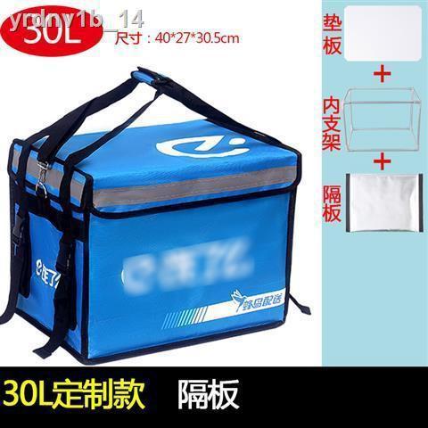 【กล่องส่งอาหาร Takeaway】♈☁กล่อง Takeaway Blue Rider ใหม่, อุปกรณ์บ่มเพาะฝูงนกฮัมมิงเบิร์ด, กล่องส่งอาหาร, กล่องส่งรถ,