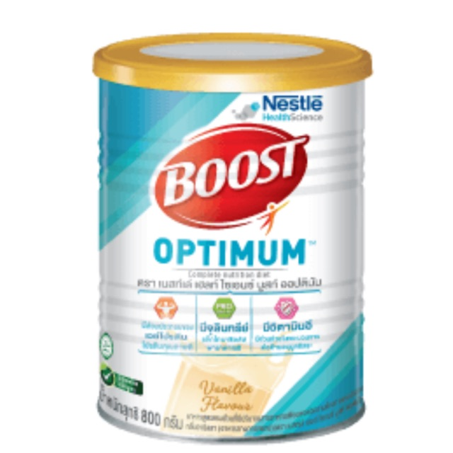 #บูสท์ ออปติมัม #Boost Optimum 850กรัม อาหารสูตรครบ