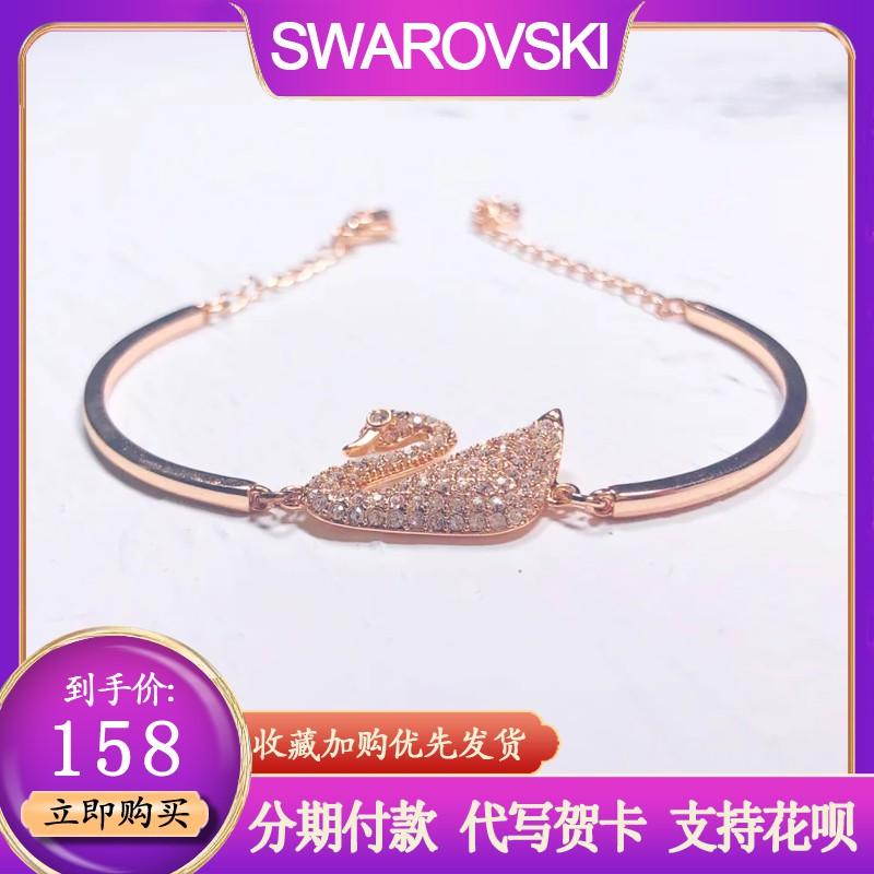 【แฟชั่น】Swarovski/สร้อยข้อมือ Swarovski หญิงหงส์คลาสสิกกุหลาบทองสร้อยข้อมือที่จะส่งของขวัญวันหยุดแฟนสาว