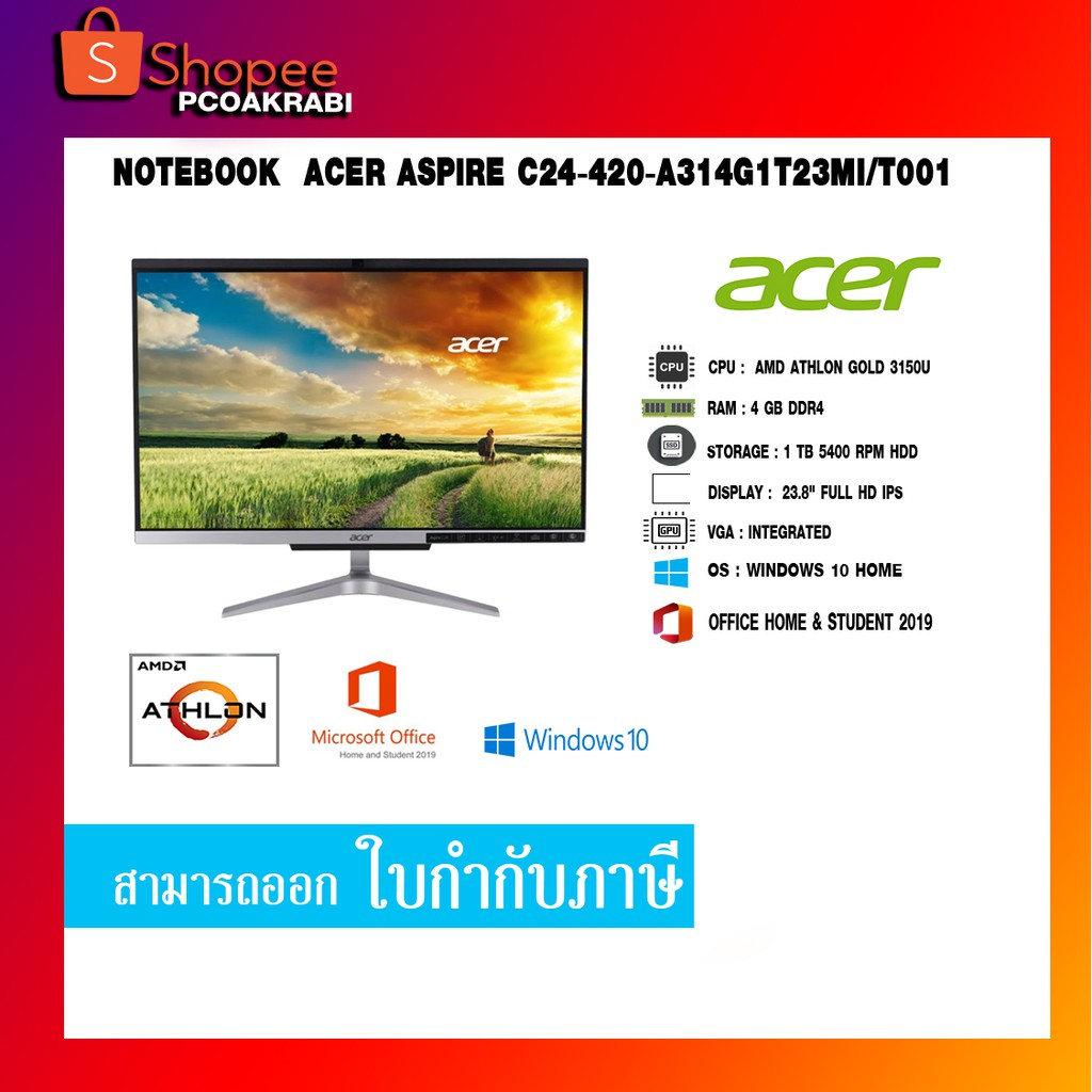 ALL-IN-ONE ACER ASPIRE C24-420-A314G1T23MI/T001