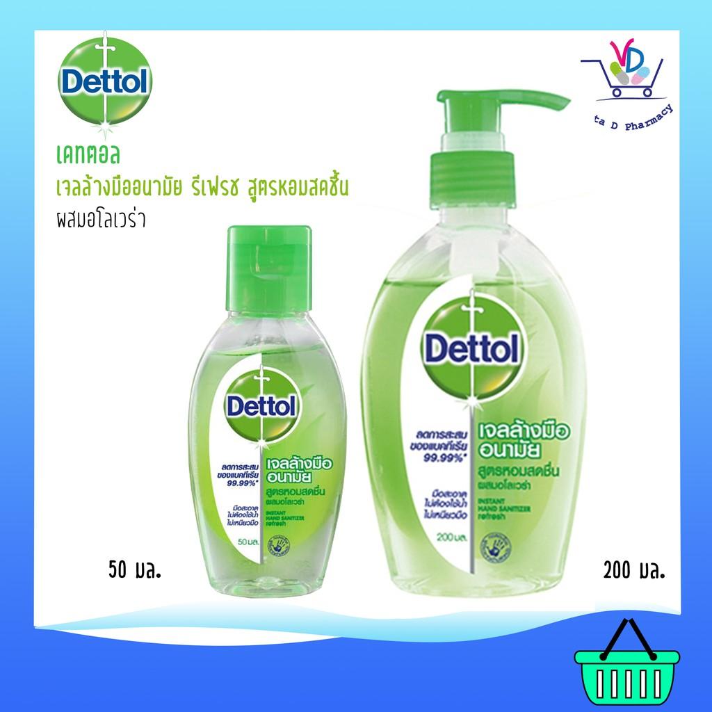 DETTOL เจลล้างมือ ช่วยลดการสะสมของแบคทีเรียได้ถึง 99.99%*