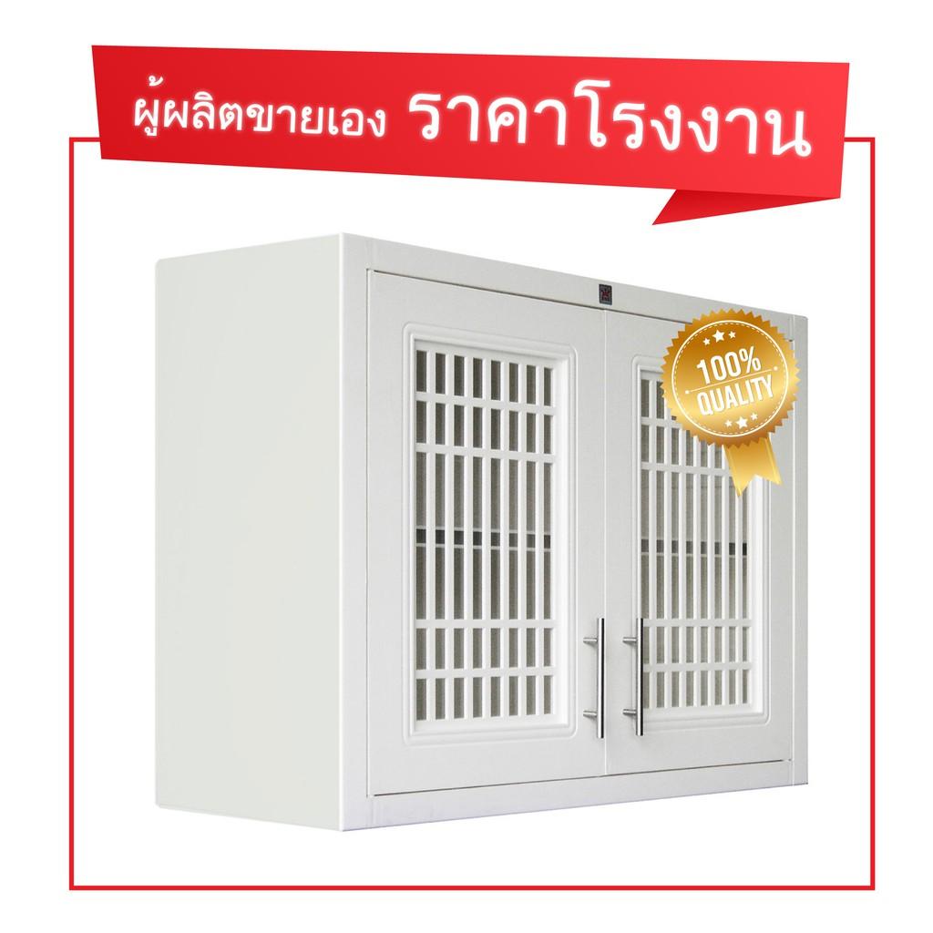 King Gold ตู้แขวนคู่ ลาย Zen ขนาด 88.5x68x34 ซม. สีขาว