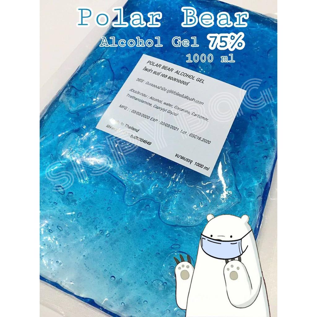 เจลล้างมือ เจลแอลกอฮอล์ 75% ขนาด 1000 ml Polar Bear Alcohol Gel