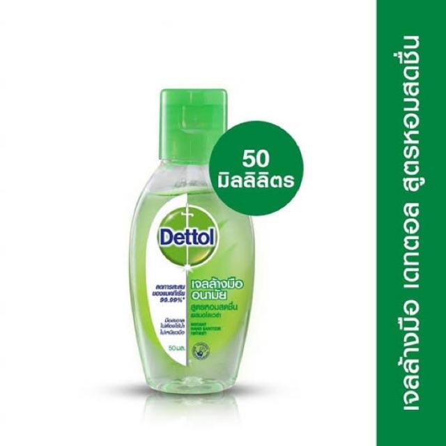 SALE! พร้อมส่ง! แพ็ค 10 ขวด เจลล้างมือ Dettol Instant sanitizer ขนาด 50ml