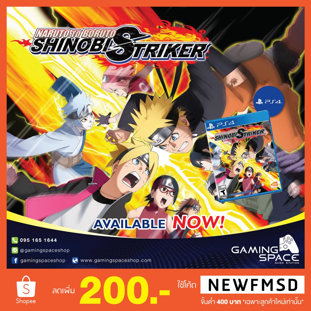 Cheapest Price PS4 : NARUTO TO BORUTO : SHINOBI STRIKER (Z3