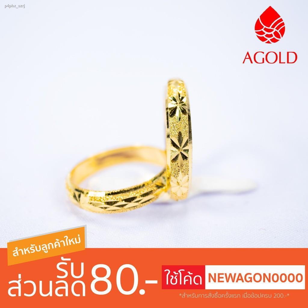 ราคาต่ำสุดↂAGOLD แหวนทอง ลายแม็ก ครึ่งสลึง คละลาย ทองคำแท้ 96.5