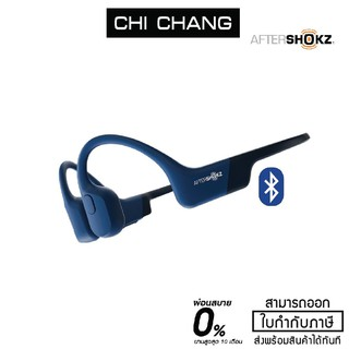 AFTERSHOKZ AEROPEX,BLUE ECLIPSE