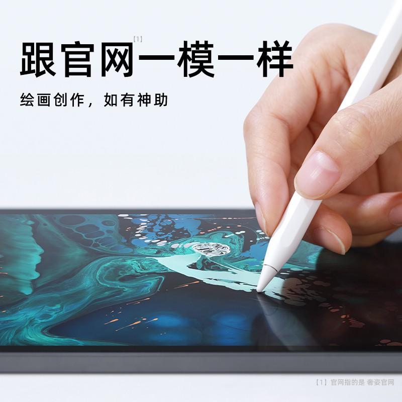 ◐applepencil nib หัวปากกา Apple Pencil 2 รุ่นหัวปากกาปิดเสียงปลอกปลายปากกากันลื่นทดแทนของแท้ ipad stylus 1 การป้องกันถุ