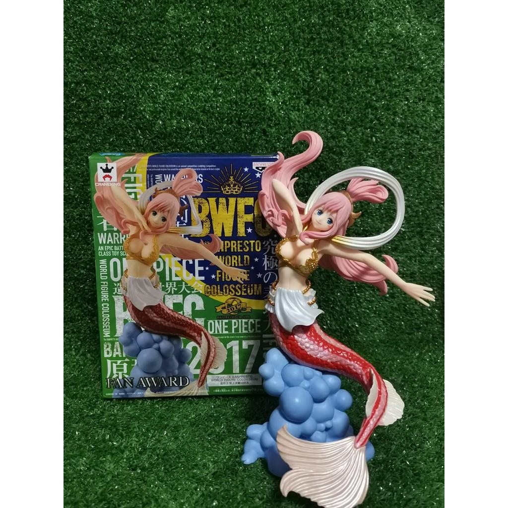 One Piece Shirahoshi CREATOR×CREATOR Normal Color Version
