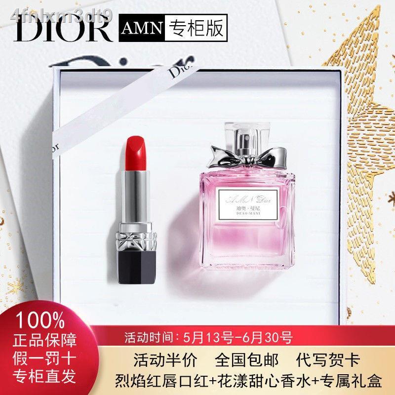 Dior ลิปสติก✴△AMN DIOR Lipstick Perfume Gift Box Diomani 999 Matte + Flower Eau De Toilette 520 ของขวัญให้แฟน