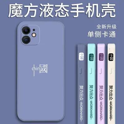 ≎☬เคสโทรศัพท์มือถือ Apple 11/12 iphone11promax หุ้มทั้งเครื่องซิลิโคน12pro 12mini กันกระแทกจีน