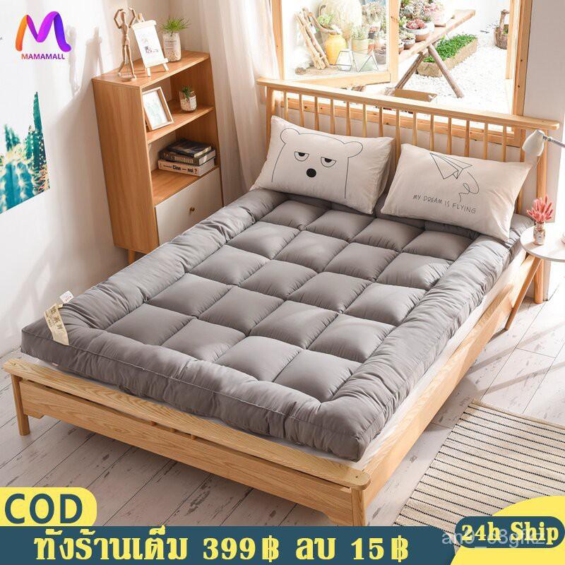 MMM ท็อปเปอร์ Topper 6 ฟุต ที่นอน เบาะรองที่นอนขนห่านเทียม นอนสบายหนานุ่มๆ รุ่นหนาพิเศษ  เกรดพรีเมีย( 3F 5F 6F)