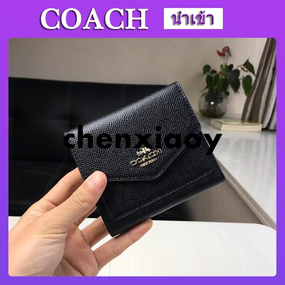 Coach F59972 กระเป๋าสตางค์ผู้หญิง  กระเป๋าเงินบัตร กระเป๋าสตางค์ใบสั้น พับเก็บได้ กระเป๋าสตางค์ใบสั้น