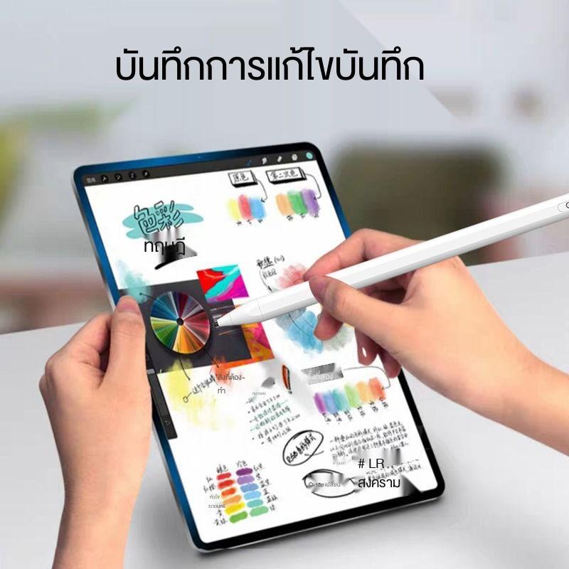 applepencil applepencil 2 ปากกาทัชสกรีน android สไตลัสb ☇㍿Huawei Matepad Stylus M6 แท็บเล็ต Enjoy 2 Capacitor Pen M5 Y