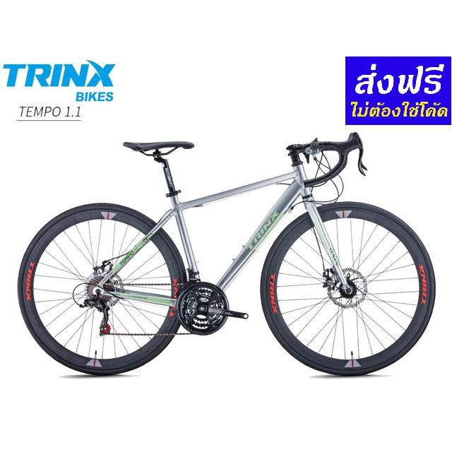 *ส่งฟรี มีโปร* TRINX Tempo 1.1 2020 เสือหมอบ อลูฯ 21 Speeds ดิสเบรค