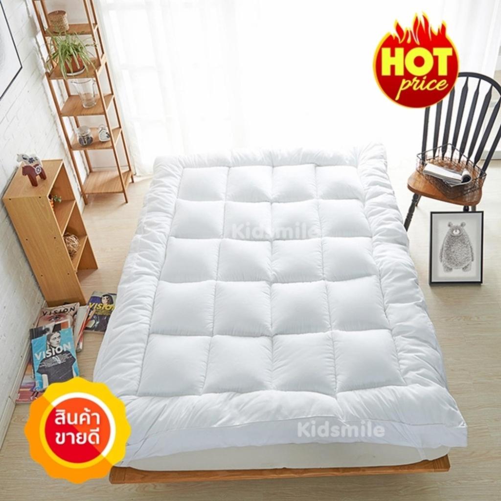 Topper ที่นอน เบาะรองนอน หนานุ่ม ขนาด 3.5 ฟุต สีขาว