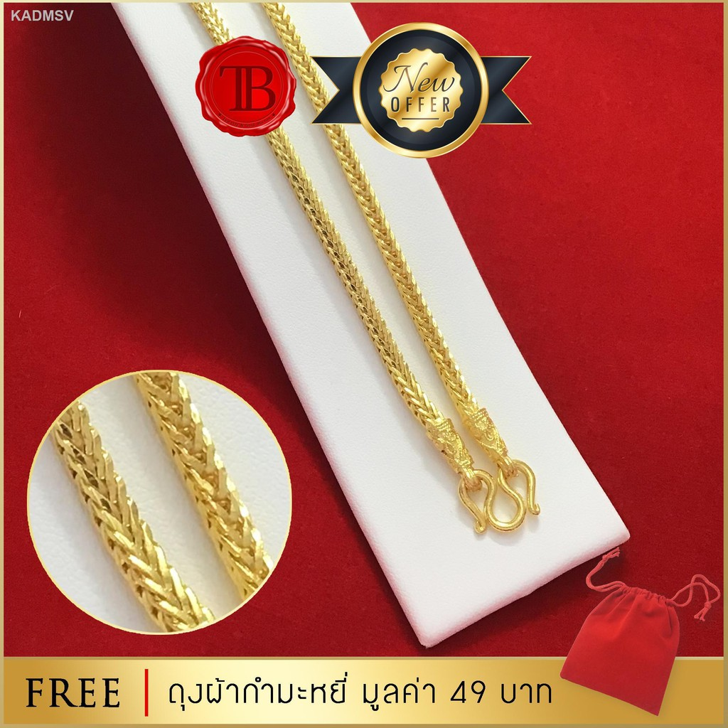 🔥สินค้าคุณภาพราคาถูก🔥✑♠TB: สร้อยคอทองลายสี่เสาขนาด 2 บาทไม่ลอกไม่ดำไม่คันทองไมครอนทองชุบทองเคทองปลอมทอง