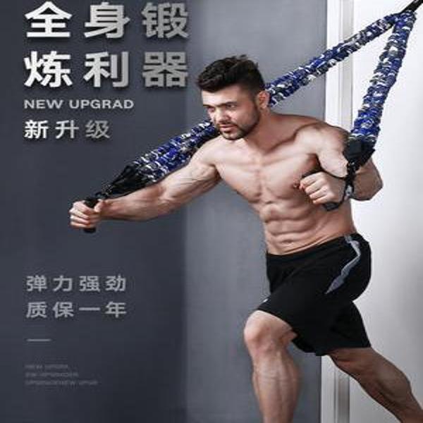 ☒♛▩> เชือกยางยืด แถบยางยืด การฝึกความแข็งแรง ดึง อุปกรณ์ออกกำลังกายที่บ้าน เชือก หน้าอก การฝึกกล้ามเนื้อ แถบต้านทานชาย