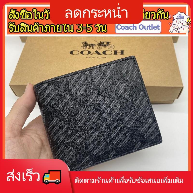 กระเป๋าตังใบกลาง 🍱กระเป๋าสตางค์ใบสั้น🍱 กระเป๋าสตางค์ Coach แท้ F74993 กระเป๋าสตางค์ผู้ชาย / กระเป๋าสตางค์ใบสั้น / กระเ