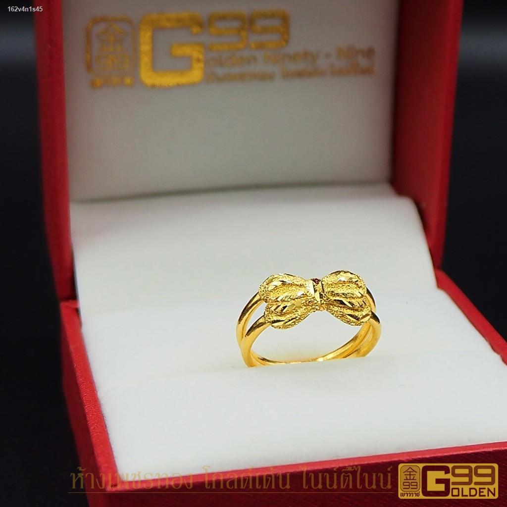 ราคาต่ำสุด✿แหวนทองครึ่งสลึง ทองคำแท้ 96.5%  แหวนทองโบว์สีทอง