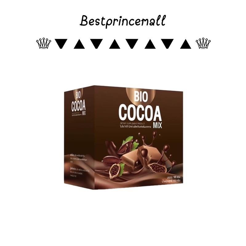 Bio cocoa mix โกโก้ ไบโอ แบรนด์คุณจันทร์ 10 ซอง