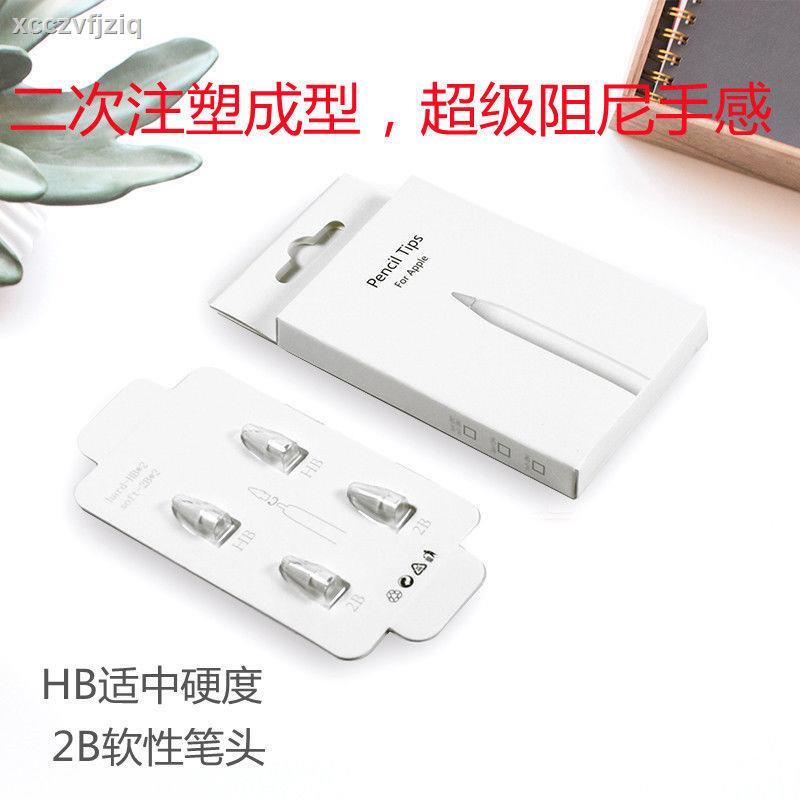ปากกาคาปาซิทีฟ✠◎☄หัวปากกาลดแรงสั่นสะท้านคู่เหมาะสำหรับ Applepencil stylus อุปกรณ์เสริมสำหรับเปลี่ยนหัวปากการุ่นที่ 1 และ
