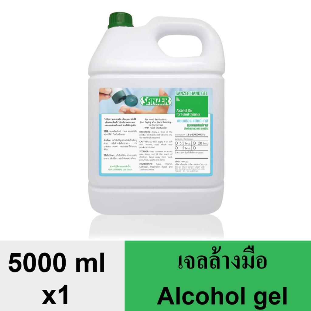 เจลล้างมือ Alcohol gel 5000 ml แอลกอฮอล์เจล มี อย. จากโรงงานโดยตรง