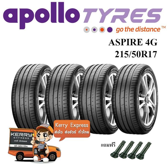 215/50r17 Apollo Aspire4G ชุดยาง