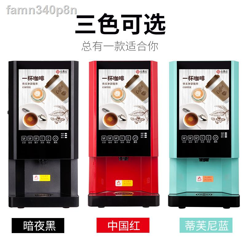 ┅✑เครื่องชงกาแฟสำเร็จรูปเชิงพาณิชย์ กาแฟ นม ชา ทั้งหมด- in-one เครื่องชงกาแฟอัตโนมัติ, เครื่องทำเครื่องดื่มสำนักงาน, ใช้