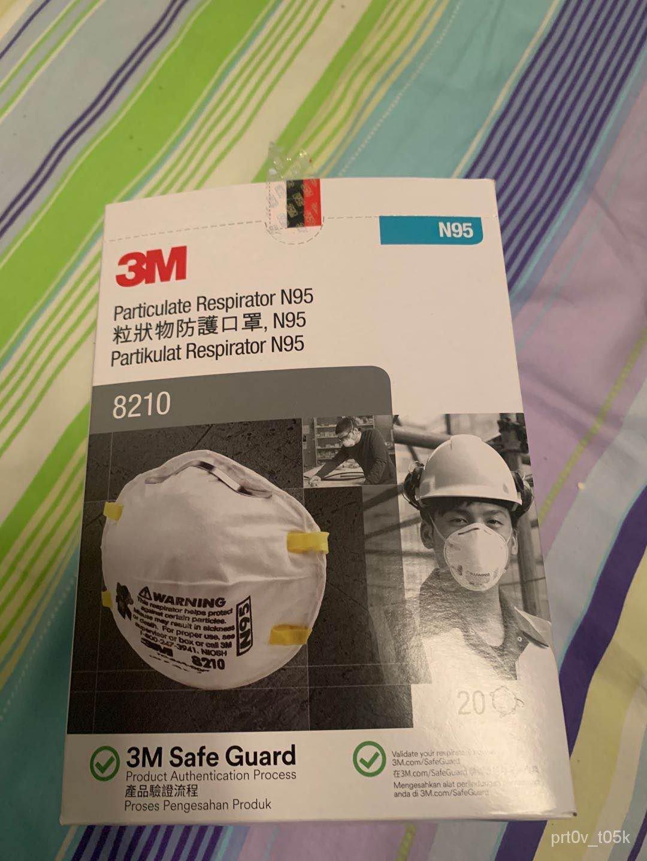 (จุด)รุ่นฮ่องกง 3M 8210 N95 ฮ่องกงจดหมายโดยตรง สามารถส่งต่างประเทศ