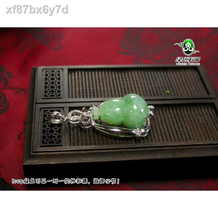 ◇✿✥Lssp หินสีเขียว gy5466 ไม่ต่อราคาหยกจี้หยกหุ้มทองคำ 18k หยางสีเขียวใบรับรองจี้