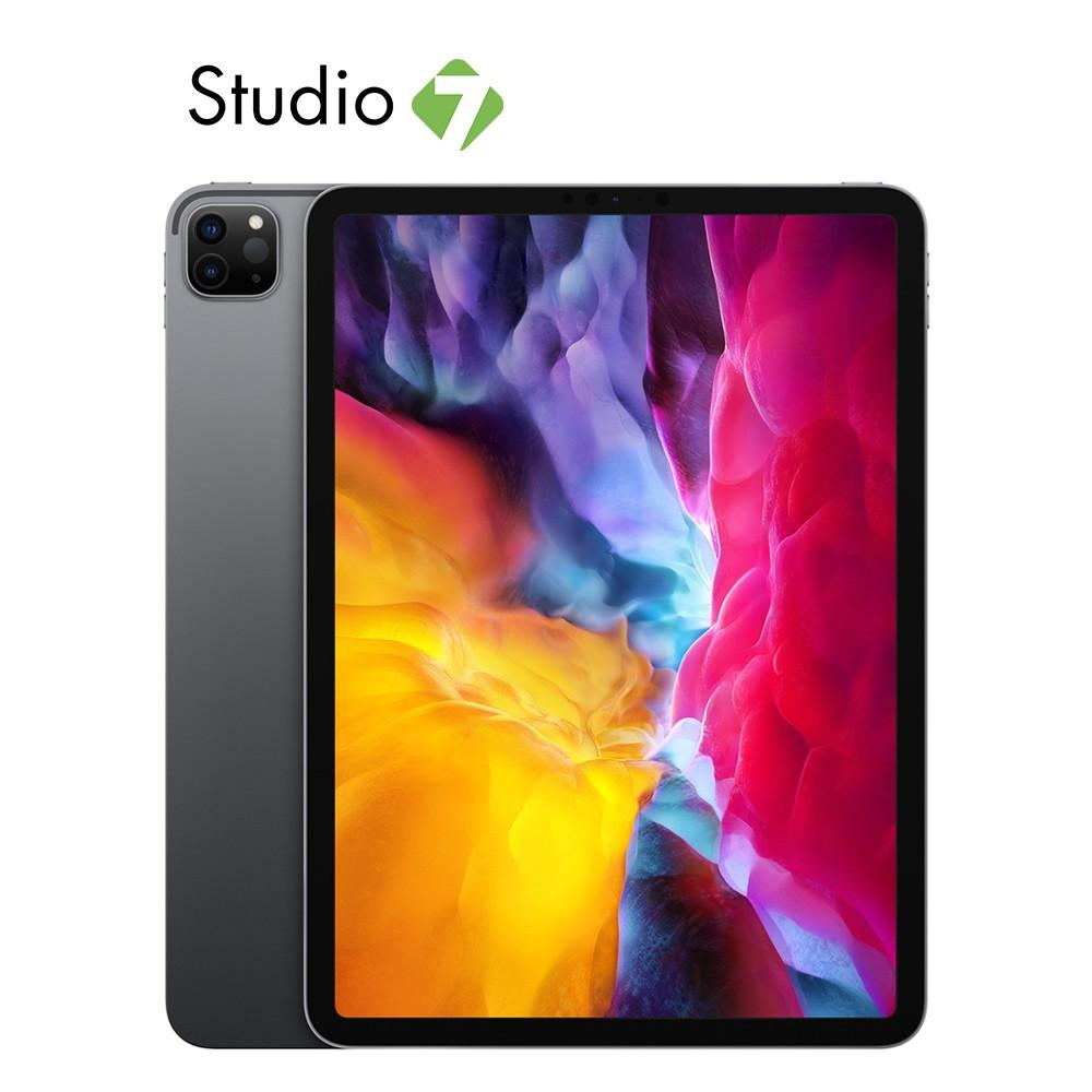 Apple iPad Pro 11-inch Wi-Fi 2020 (2nd Gen) แท็บเล็ต ไอแพด by Studio7