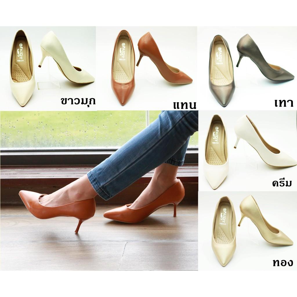 รองเท้าส้นสูงแฟชั่น。 รองเท้าส้นสูง 9696-C1A รองเท้าคัชชูส้นสูง  รองเท้าคัชชูหัวแหลม  2.5 นิ้ว  FAIRY