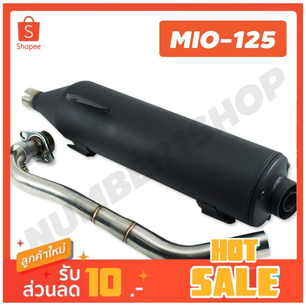 ท่อผ่า สำหรับ MIO-125, MIO-125i  สีดำ