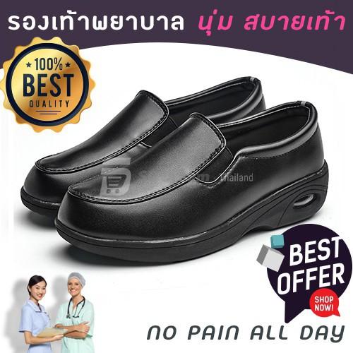 รองเท้ารัดส้นผู้หญิง รองเท้าส้นแก้ว รองเท้ารัดส้น รองเท้าพยาบาล รองเท้าดำ รองเท้าคัชชู รองเท้าสีดำ / Nurse shoe / Black