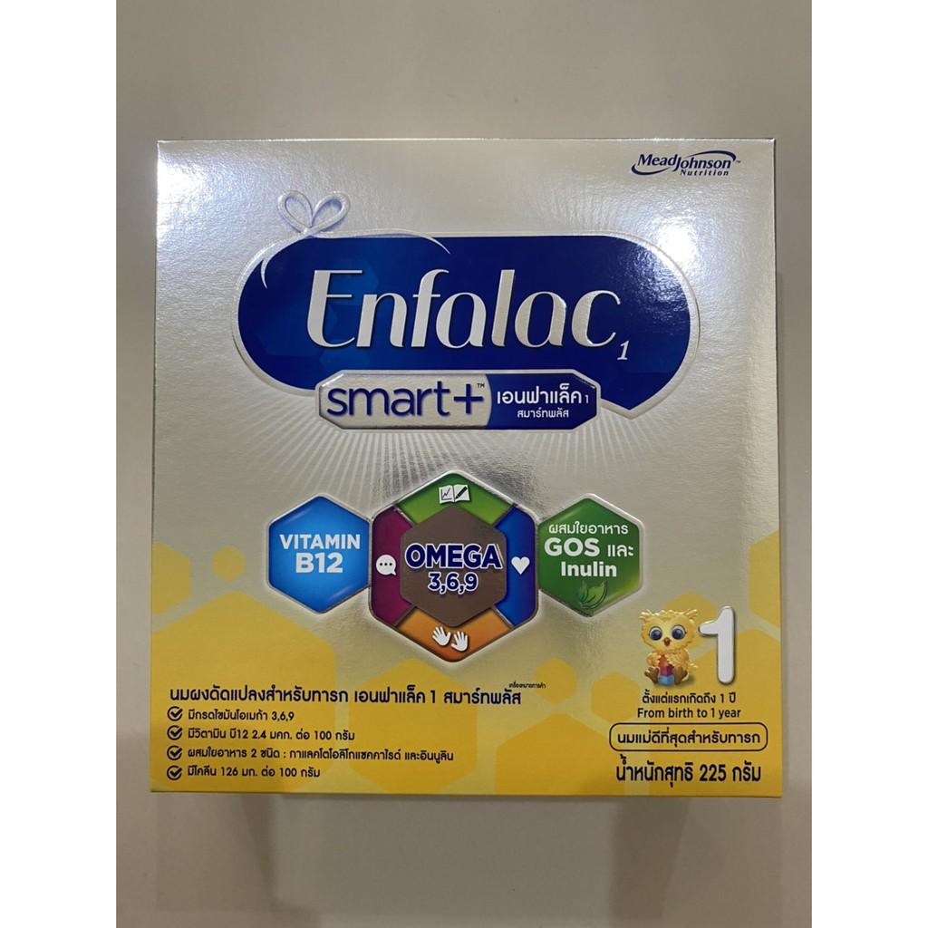 Enfalac smart+ สูตร 1 225g