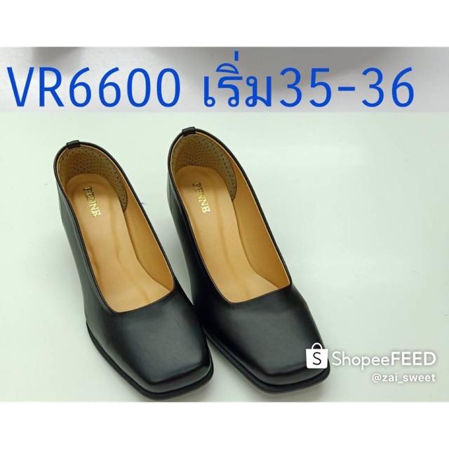 รองเท้าคัชชูหญิงถูกระเบียบ สีดำ