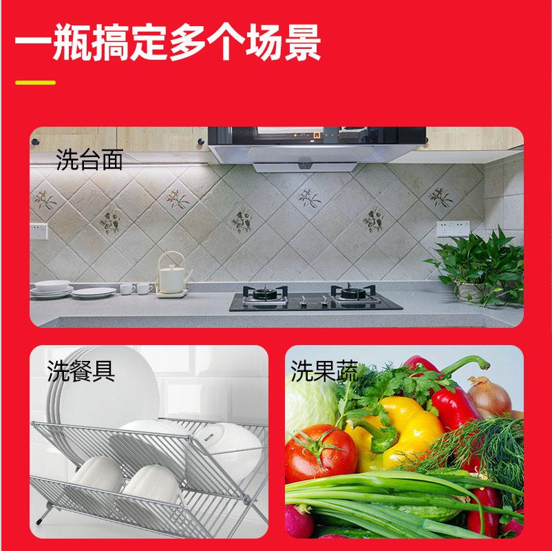 ▲ผงซักฟอกบ้านห้องครัวล้างจานล้างไขมันไม่เจ็บมือทำความสะอาดเข้มข้นผงซักฟอก洗碗精■
