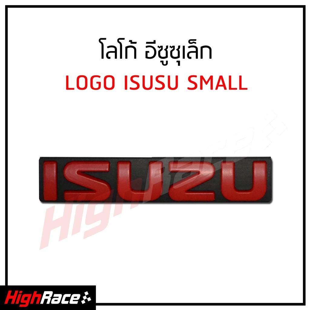 โลโก้ ISUZU สีแดง โลโก้เล็ก ติดกระจังหน้า สำหรับ ISUZU ปี 2006-2011 LOGO ISUZU RAD กระจังหน้าอีซูซุ