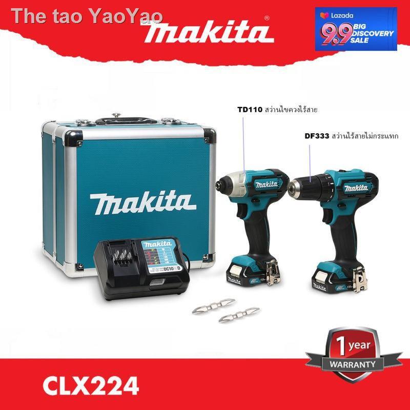 Fast delivery in Thailand✻☃Combo set Makita สว่านไขควงไร้สาย 10mm. 12V CLX224 DF333z พร้อม TD110z (กล่องอลูมิเนียม) clx2