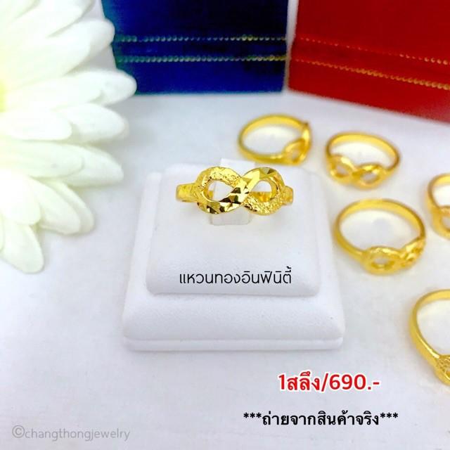 ⚡️▲♕✹แหวน หนัก 1 สลึง ราคา 690  ทองโคลนนิ่ง ทองชุบ ทองปลอม ทองไมครอน ทองคุณภาพดี
