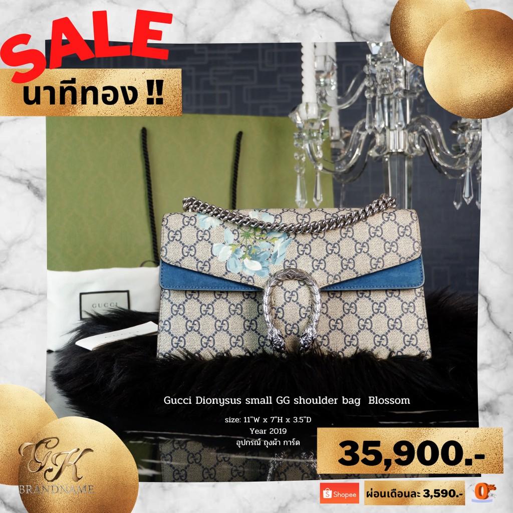Gucci Dionysus small GG shoulder bag  Blossom