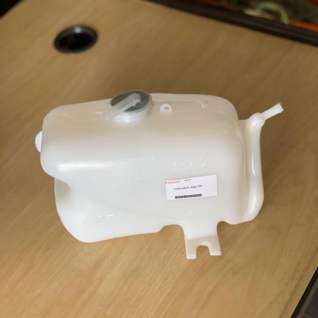 กระป๋องพักน้ำ อีซูซุ TFR ของใหม่ไต้หวัน