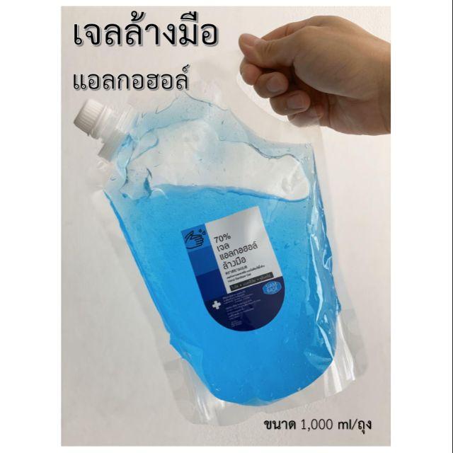 เจลล้างมือแอลกอฮอล์ ขนาด 1000 ml